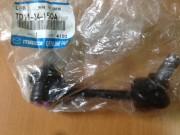 Стойка переднего стабилизатора правая Мазда СХ9 TD1134150A