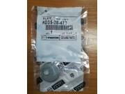 Шайба регулировочного болта Mazda cx-5 KD3528473