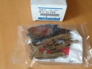 Комплект термопластин тормозных колодок Мазда 2 DFY13329ZB