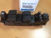 Блок кнопок управления стеклоподьемниками Мазда 6 GH GS1E66350A