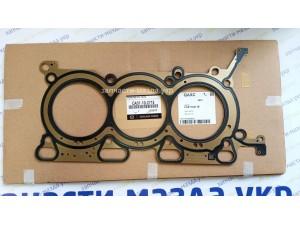 Прокладка головки блока цилиндров (гбц, правая) Mazda CX9 3,7л  CA0110271E