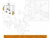 Пластины противоскрипные тормозного суппорта переднего  Мазда СХ7, СХ9 L2Y63329Z