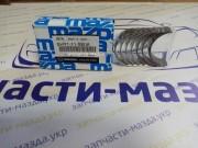Вкладыши шатуна Мазда СХ-5 2,2 дизель SHY111SE0A