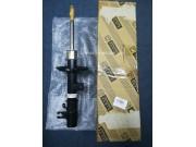 Амортизатор передний правый Мазда СХ-5 2,0 KD4534700A