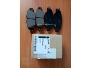 Колодки задние Мазда СХ5 CX-3/CX-5 DK/KE RR 11- (Electric Power Brake) KAY02648Z