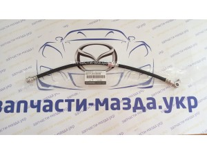 Шланг тормозной передний левый MAZDA CX 5 K01143990B K01143990, K01143990A