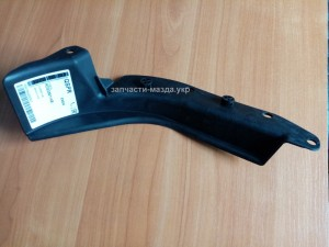 Брызговик переднего подкрылка передний R правый Мазда СХ5 с 2011 KD5356114B KD5356114A