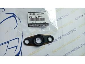 Сальник под форсунку тпливную в клапанной крышке Мазда СХ-5 2,2 дизель SH0110508 SH01-10-508