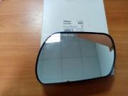 Зеркало-стеклышко Mazda 3 левое 4525546E