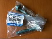 Болт развальный  Мазда  BP4K2866ZB BP4K-28-66ZB
