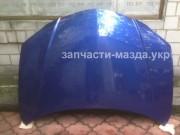 Капот Мазда 3 седан 1,6л 2007г BNYV-52-31XB BNYV5231XB BNYV5231X BNYV5231XA