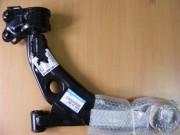 Рычаг передний левый Мазда СХ7 EH4434350 EH44-34-350 EH4434350C EG2134350D EG21-34-350