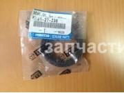 Сальник привода Mazda CX-7 KN0127238